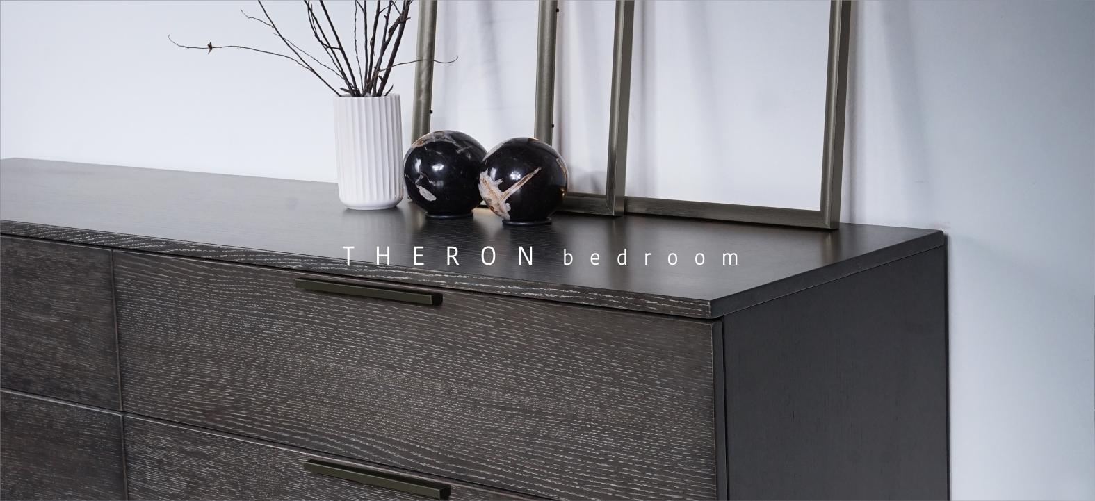 Theron Bedroom